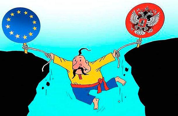 ТС против ЕС