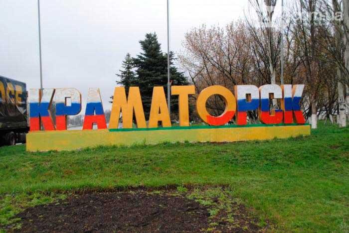 В Краматорске начался штурм аэродрома
