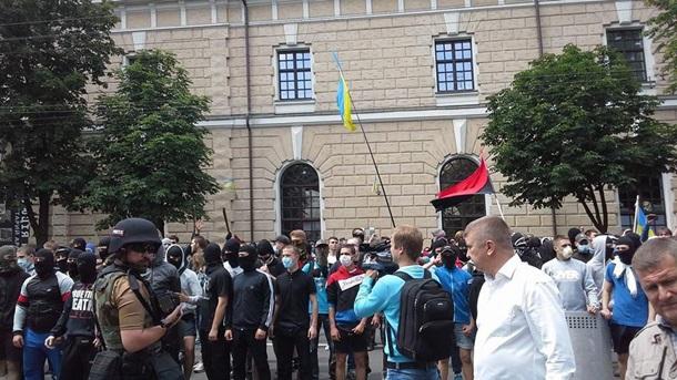 Протест против АТО в Киеве