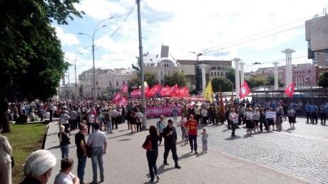 Митинг против АТО в Харькове