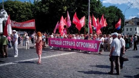 Митинг антимайдана в Харькове