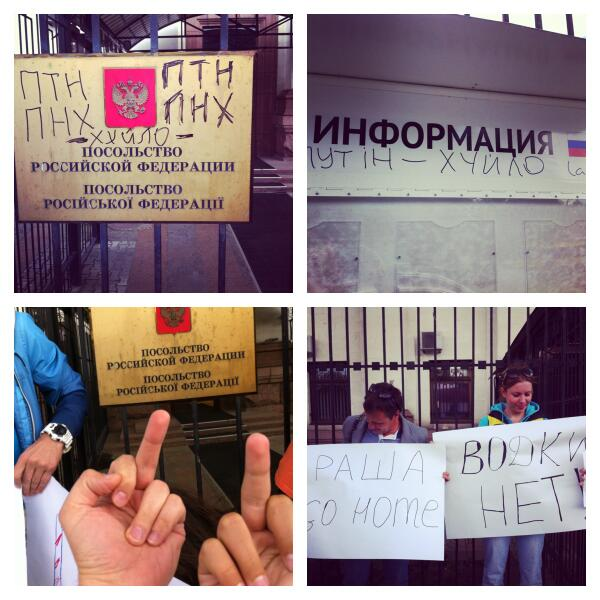 Хамство и безкулитурие майдана