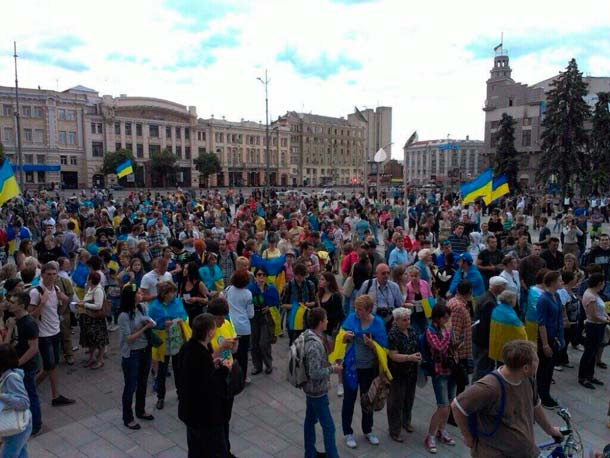 Митинг евромайдана в Харькове