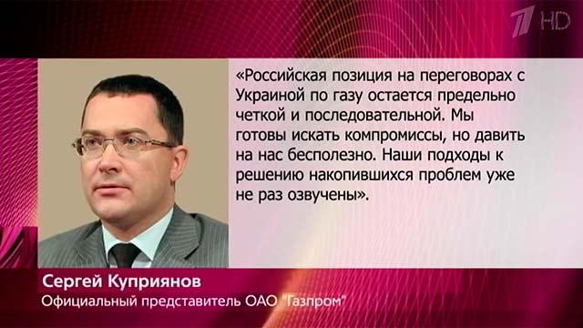 Заявление Сергея Куприянова