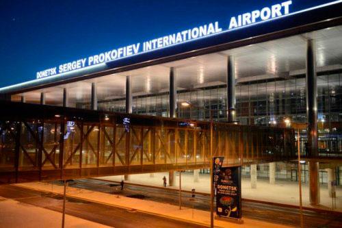 Донецкий аэропорт после реконструкции