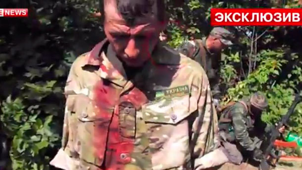 разгром батальона Айдар