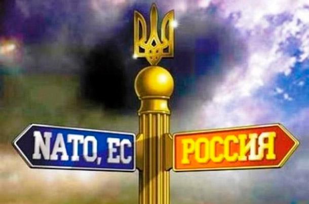 Зачем США и ЕС Украина