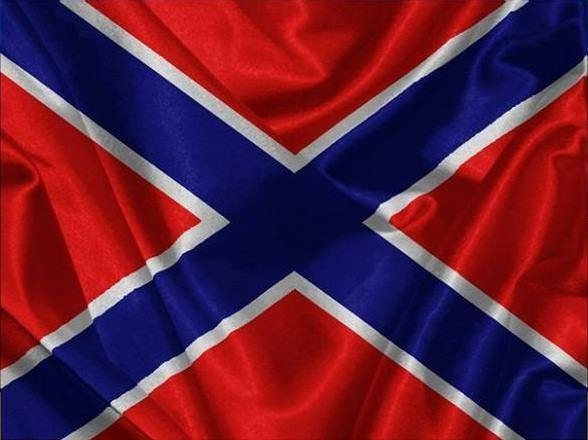 Флаг Новороссии