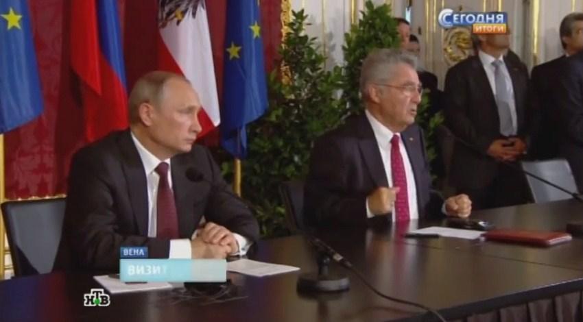 Австрия согласилась на «Южный поток»