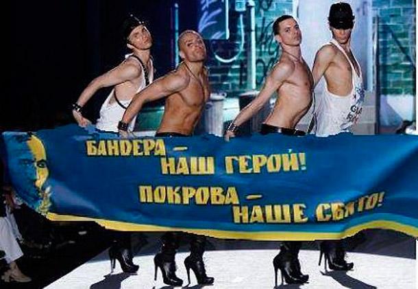 «Киев-Прайд» 2014