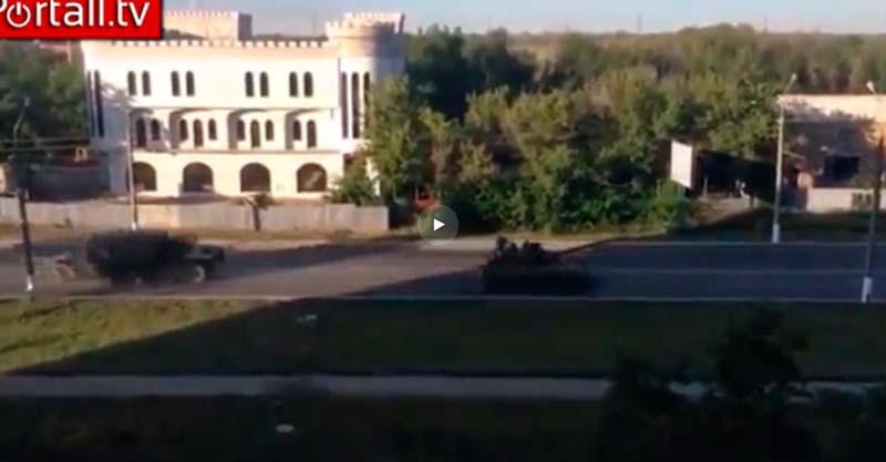 Колона военной техники в луганске