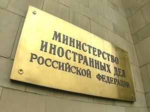 МИД России в связи с очередным обстрелом Российской территории