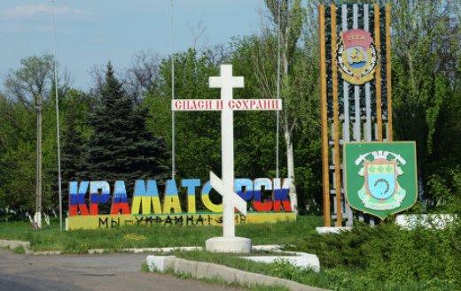 Силы самообороны ДНР оставили Краматорск