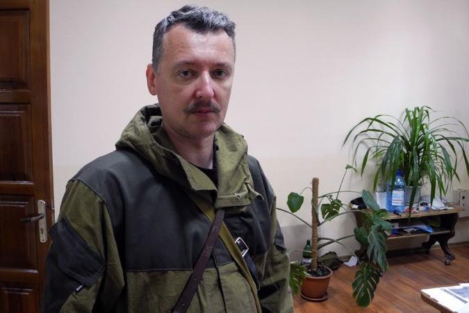 Игорь Стрелков никаких гуманитарных перемирий