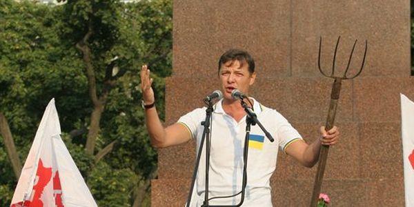 Ляшко: Украина нация князей-завоевателей!