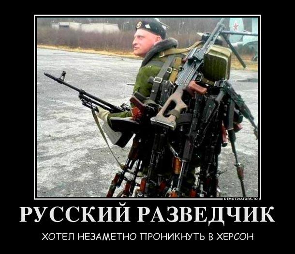 Новости пятого канала красноярск