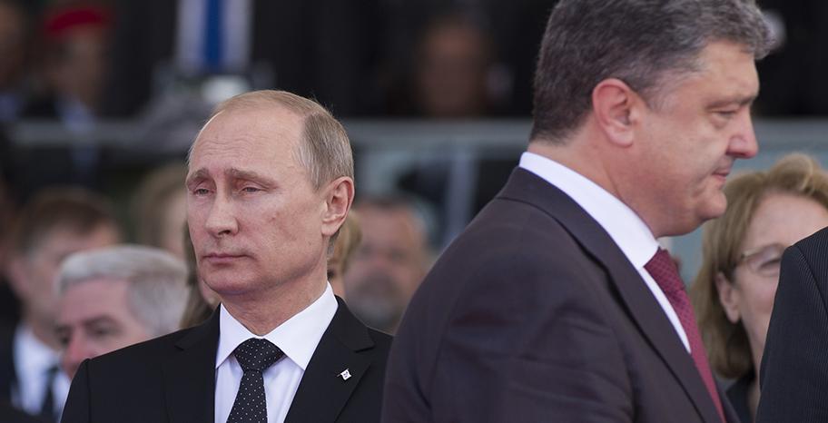 Торговая война между Россией и Украиной