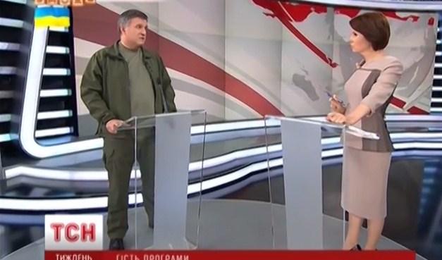 Майдан проект ФСБ
