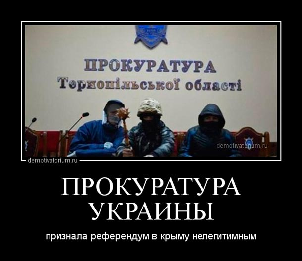 Путин о поставках США летального оружия Украине ничего не