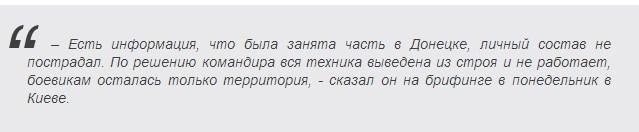 Вранье Дмитрашковского