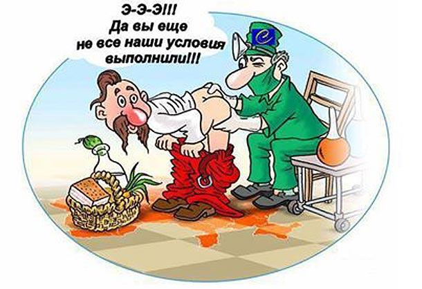 Крах Украинской экономики