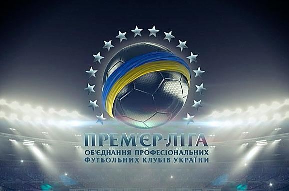 Легионеры украинской премьер лиги отказываются играть на Украине