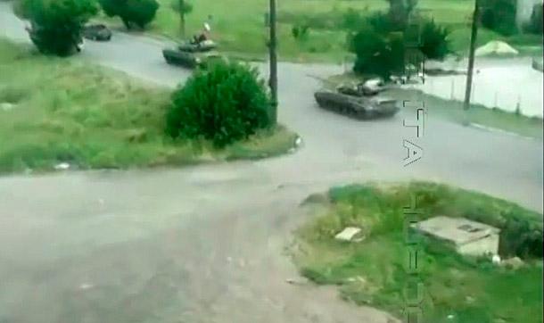 В Краснодон (Луганская область) вошли танки