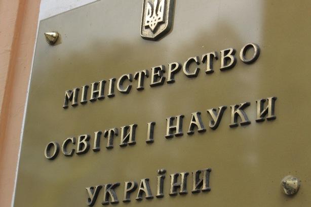 на Донбассе проверят на лояльность всех учителей