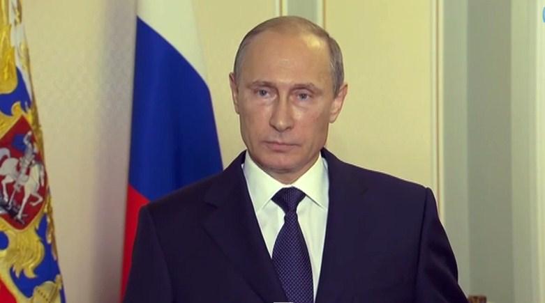 Срочное обращение Владимира Путина, (видео от 21.07.2014)