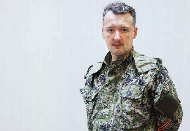 Биография Игоря Стрелкова