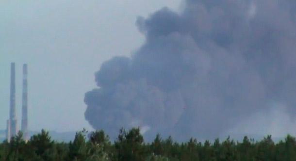 Пожар на Славянской ТЭС