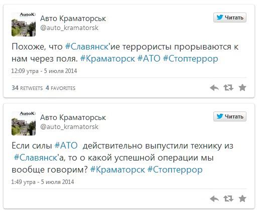 http://novorossiya.name/wp-content/uploads/2014/07/tv-1.jpg