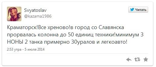 http://novorossiya.name/wp-content/uploads/2014/07/tv.jpg
