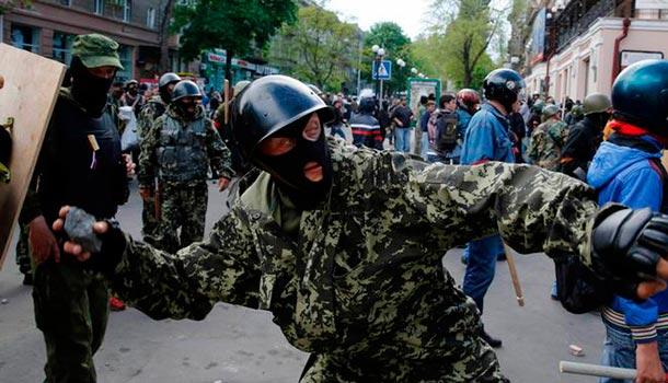 В Одессе на День независимости ждут провокаций