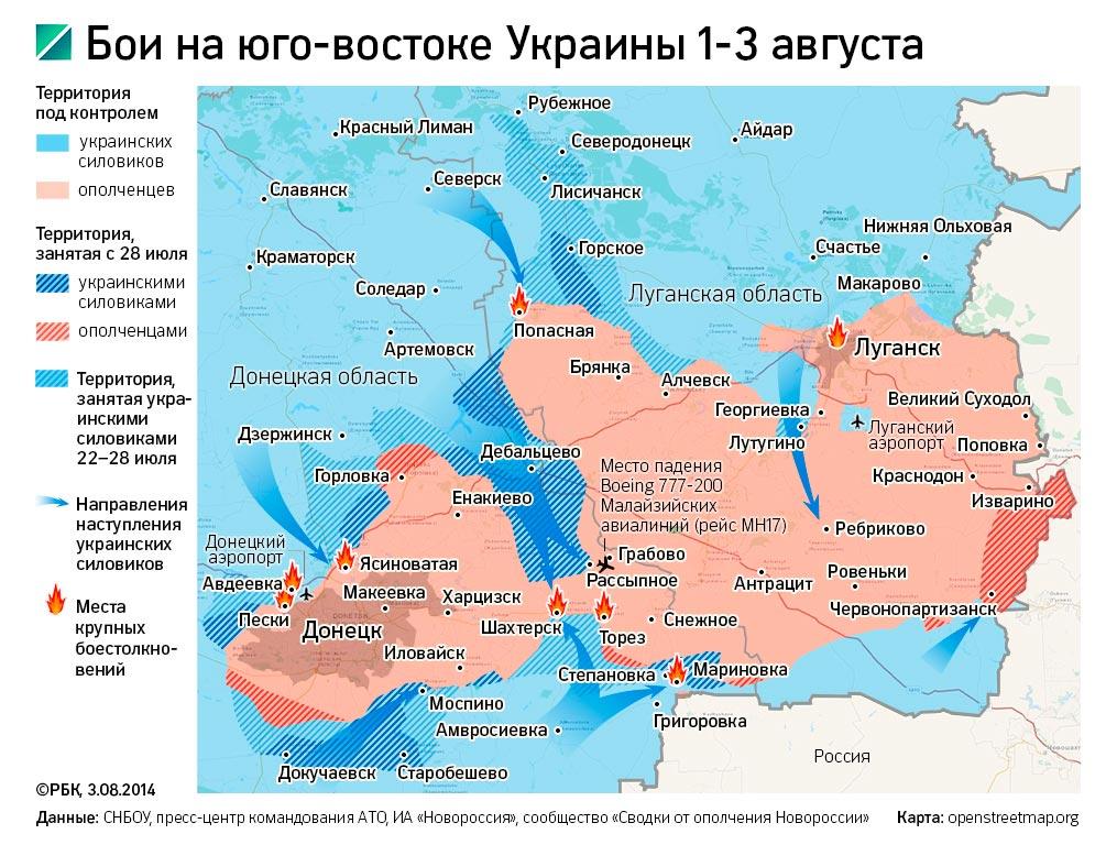 карта боевых действий на Донбассе, 1-4 августа