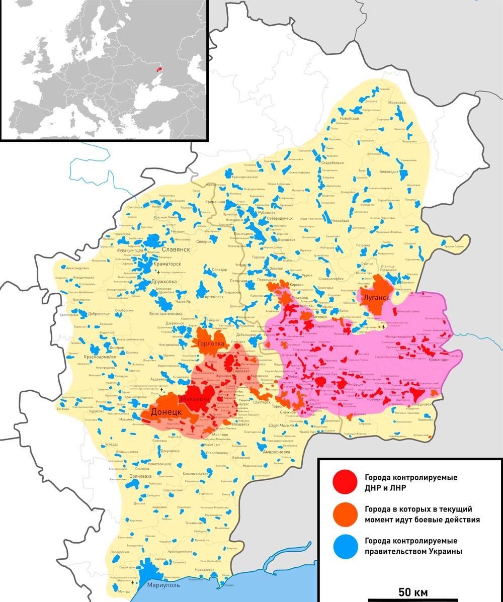 Актуальная карта боевых действий  в зоне АТО
