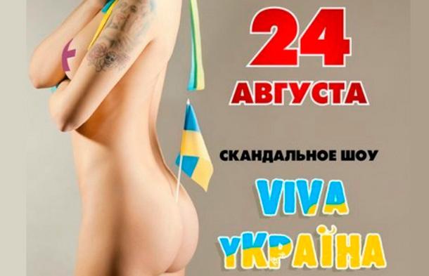 пожелания ко дню независимости Украины