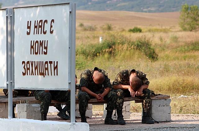 438 украинских военных перешли в РФ