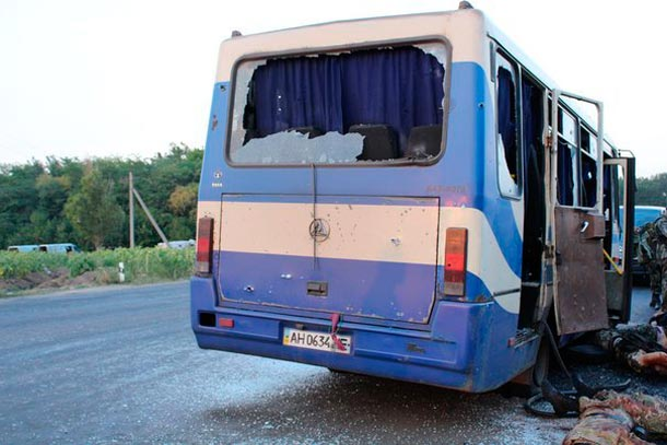 расстрелянный автобус с правым сектором