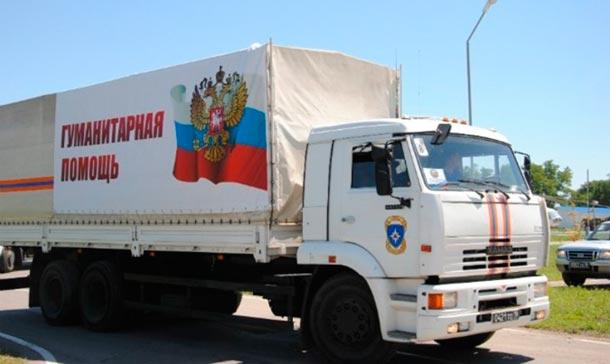 гуманитарный конвой не пропустят на территорию Украины