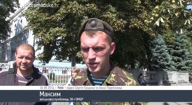 Бойцы 30-ой ОМБ приехали требовать ответ от генералов (видео)