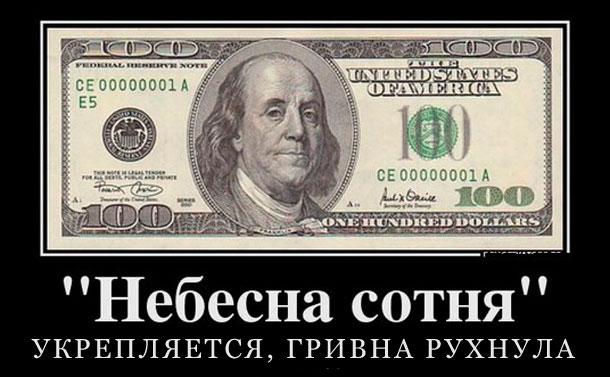Сколько стоит война на Донбассе