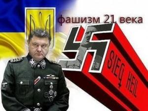 на Украине больше не будут отмечать 23 февраля