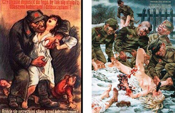 Потомкам советских воинов