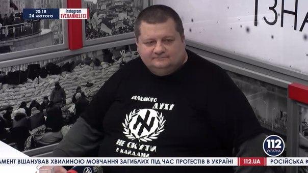 Игорь Мосийчук украинский фашист
