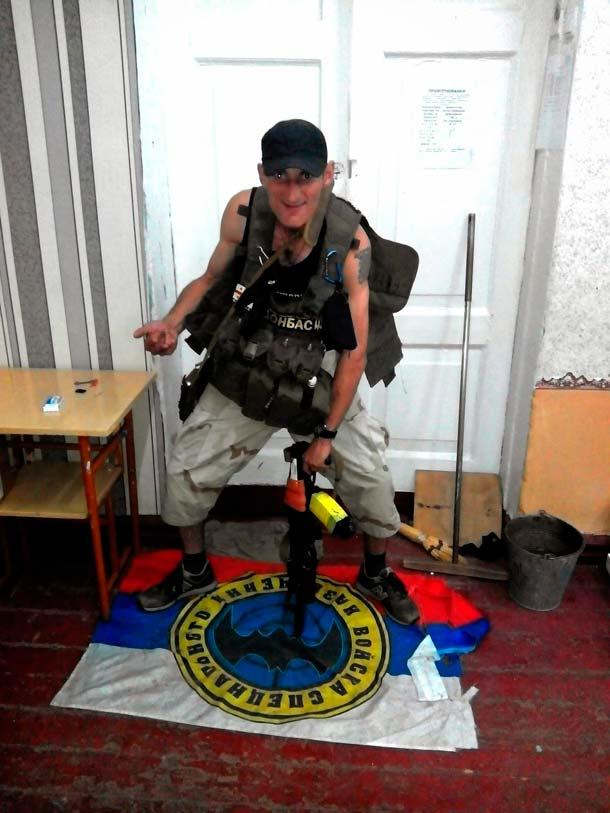 """наемника из карательного батальона """"Донбасс-1"""" по кличке Доберман."""