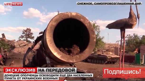 видео от батальона «Кальмиус»