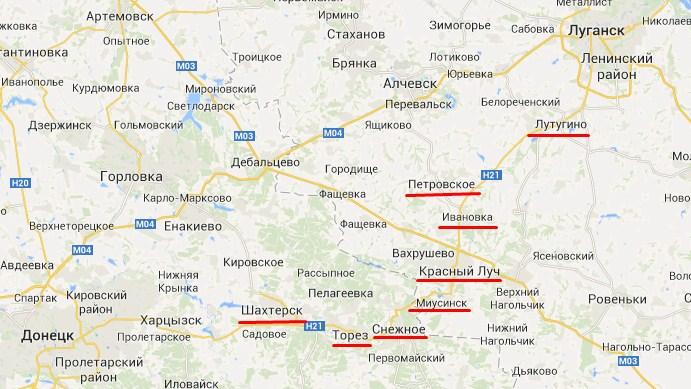 Карта сообщения ДНР и ЛРН