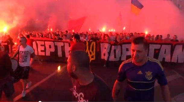 По Запорожью прошел марш украинских неонацистов