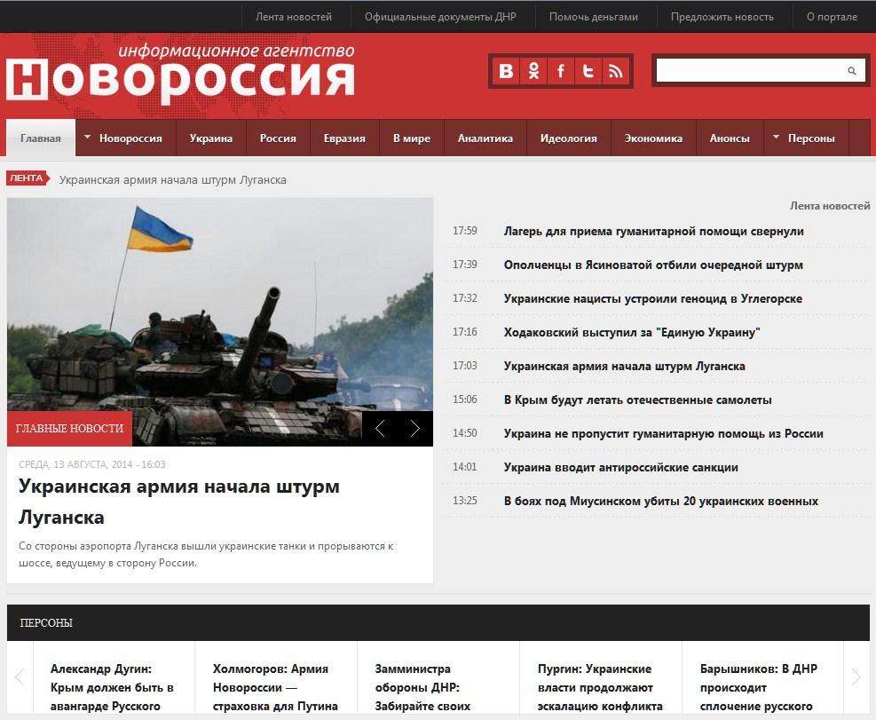 сайт Агентство Новоросси